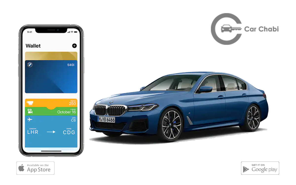 simple steps to get apple car key